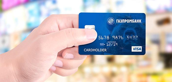 Кредитный калькулятор по потребительскому
