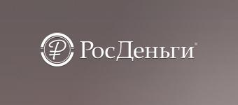 Росденьги отзывы должников 2020 москва